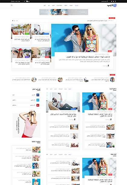 RTL Demo - Premium WordPress Theme
